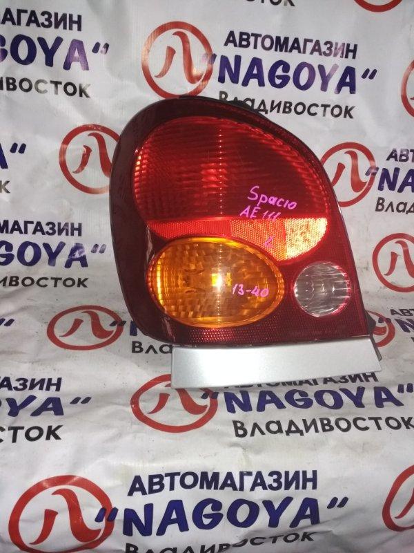 Стоп-сигнал Toyota Corolla Spacio AE111 задний левый 1340