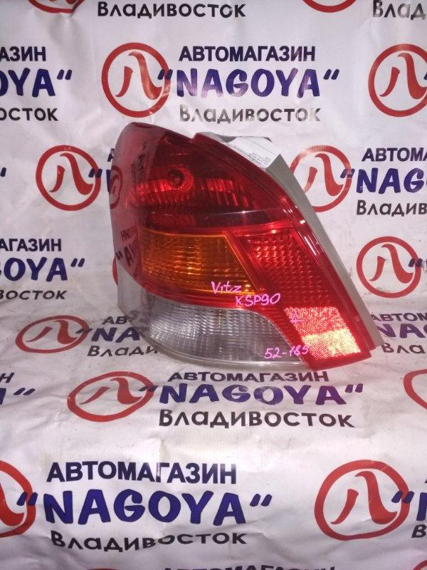 Стоп-сигнал Toyota Vitz KSP90 задний левый 52185
