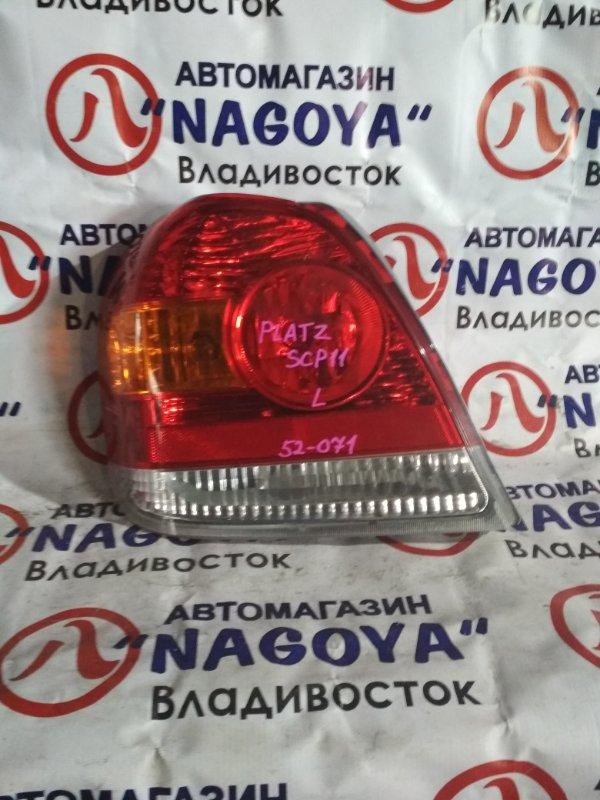 Стоп-сигнал Toyota Platz SCP11 задний левый 52071