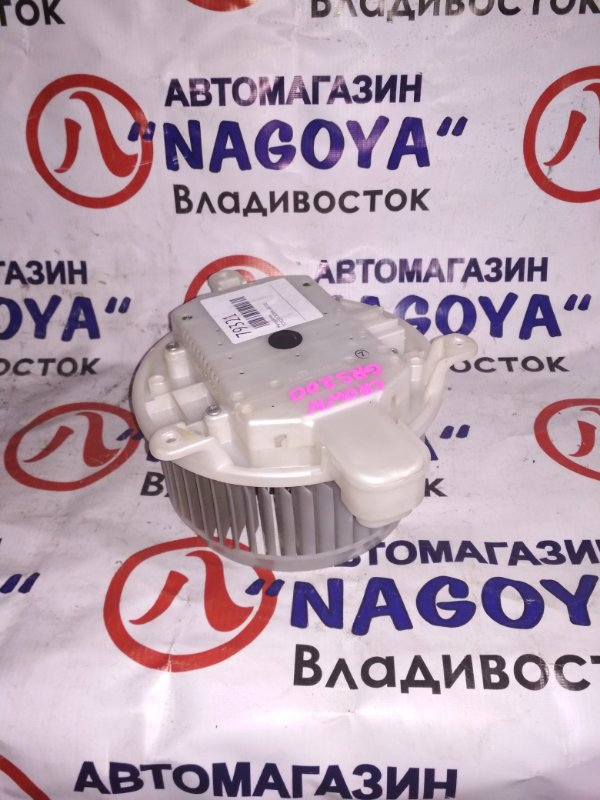 Мотор печки Toyota Crown GRS200