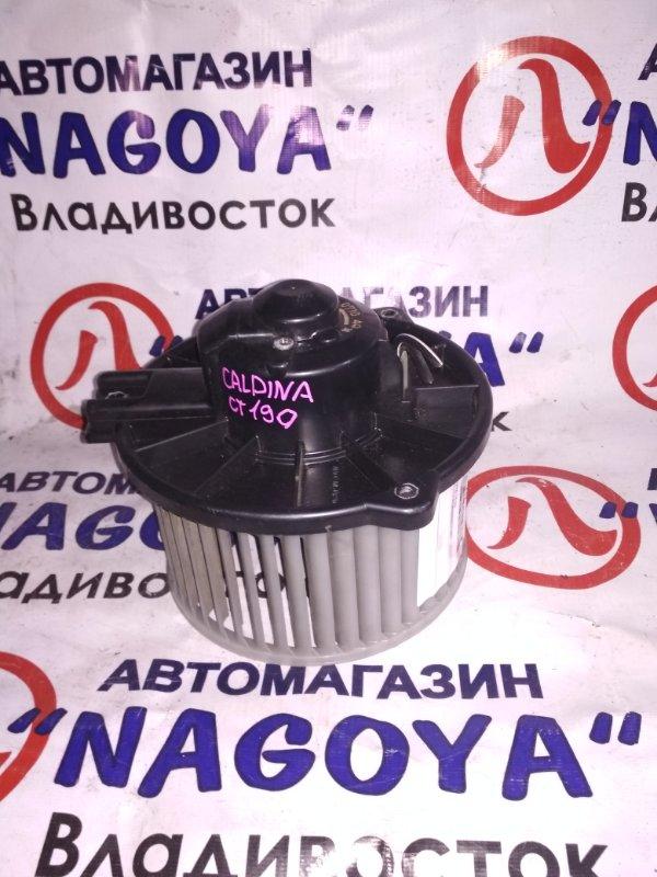 Мотор печки Toyota Caldina CT190