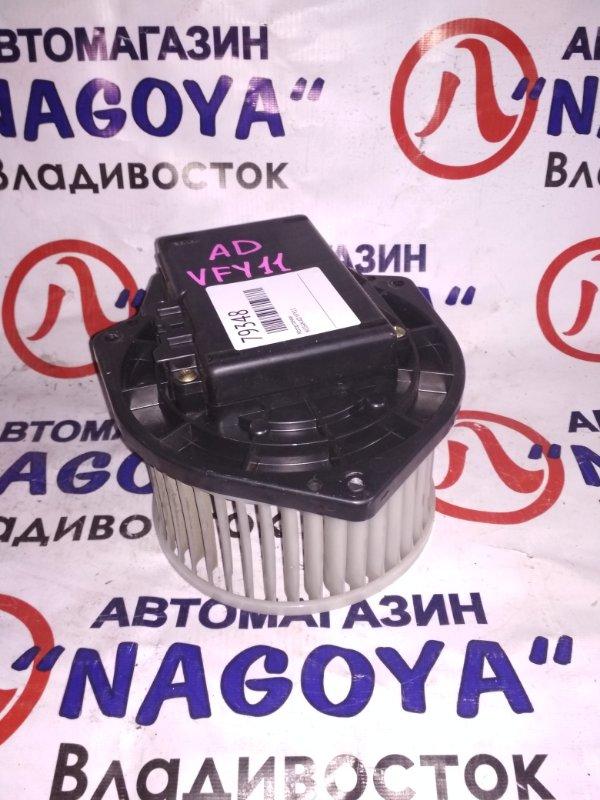 Мотор печки Nissan Ad VFY11