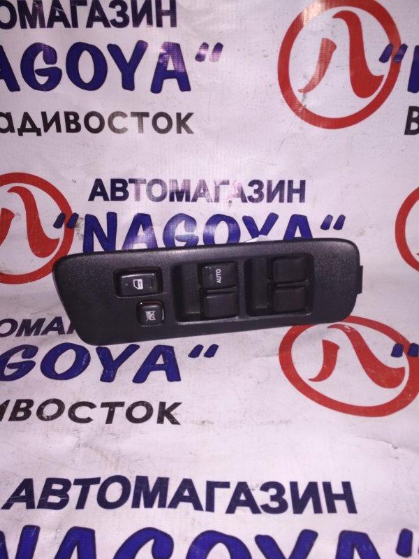 Блок упр. стеклоподьемниками Toyota Kluger ACU25 передний правый