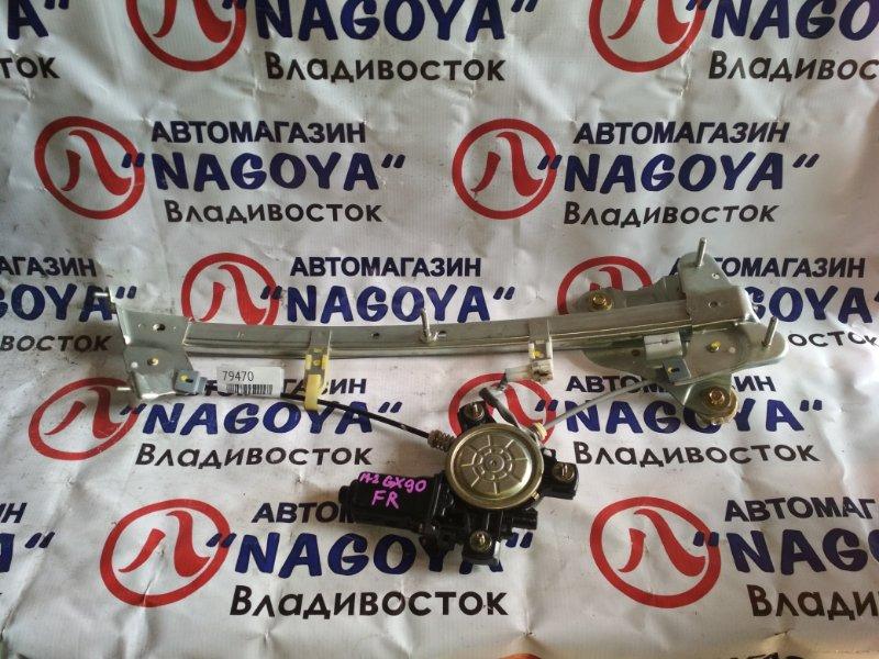 Стеклоподъемник Toyota Markii GX90 передний правый