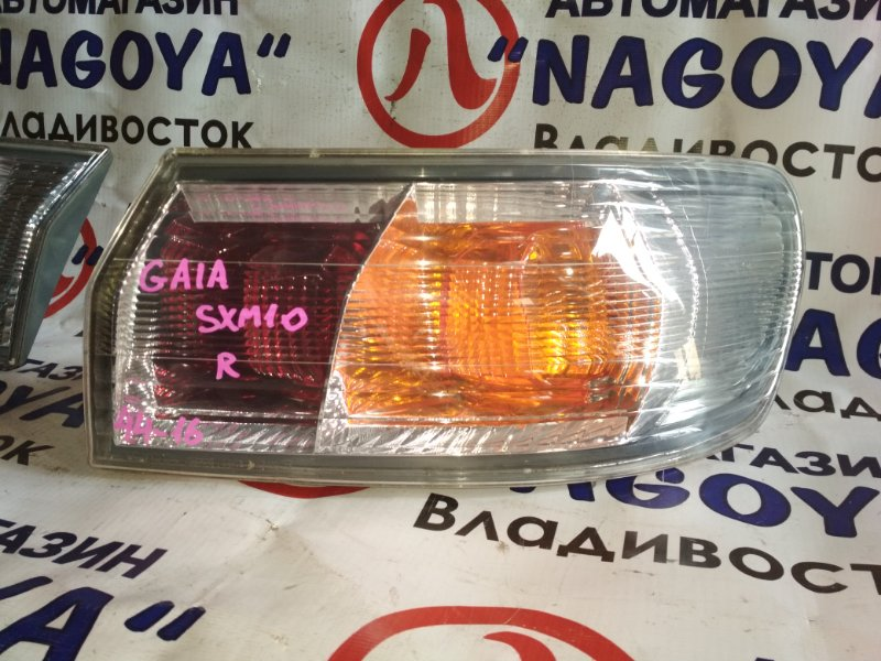 Стоп-сигнал Toyota Gaia SXM10 задний правый 4416