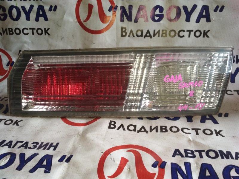 Стоп-вставка Toyota Gaia SXM10 задняя правая 4417