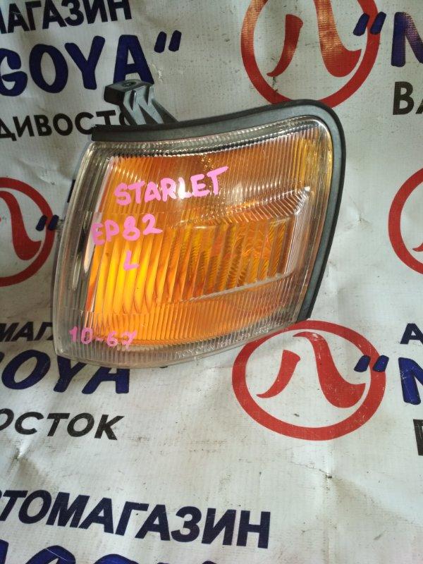 Габарит Toyota Starlet EP82 передний левый 1067