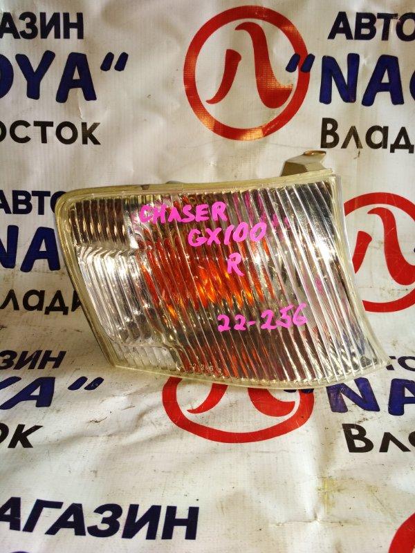 Габарит Toyota Chaser GX100 передний правый 22256