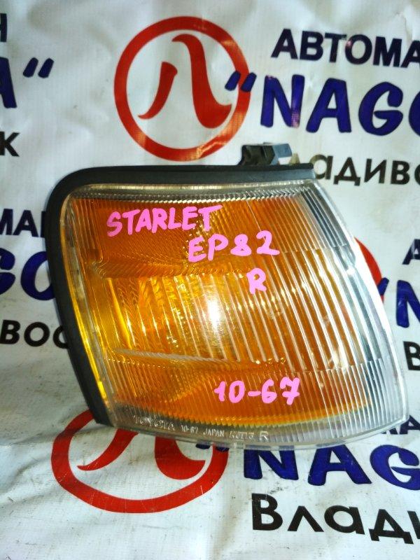 Габарит Toyota Starlet EP82 передний правый 1067