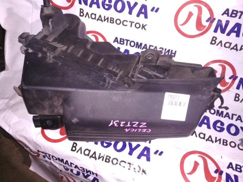 Корпус воздушного фильтра Toyota Celica ZZT231 2ZZ-GE 22204-22010