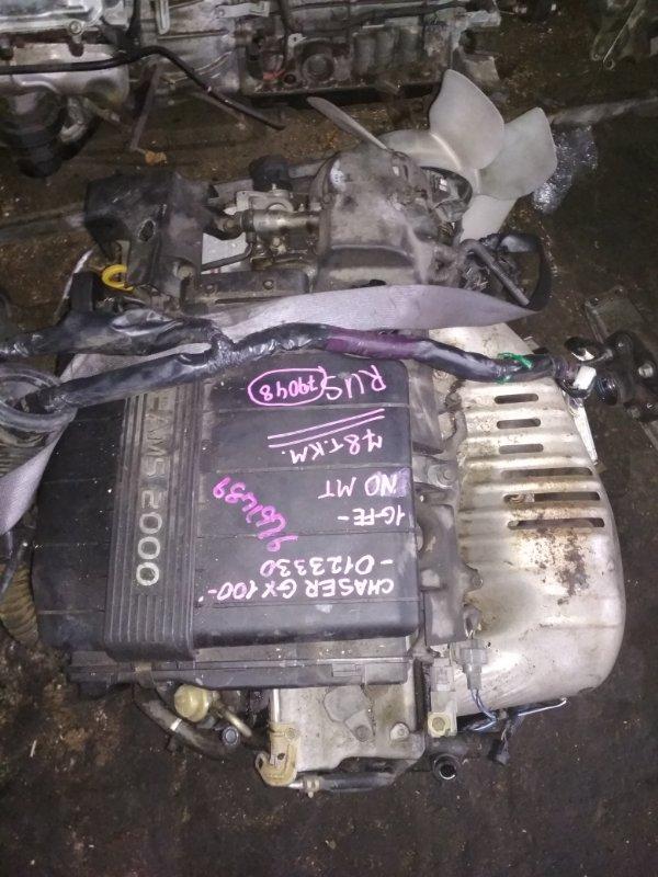 Двигатель Toyota Chaser GX100 1G-BEAMS 6871976