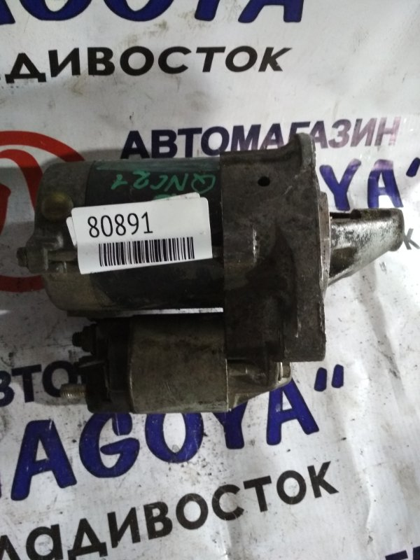 Стартер Toyota Bb QNC21 3SZ-VE