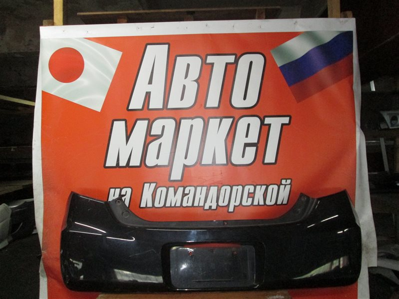 Бампер Suzuki Alto HA35S 2013 год задний