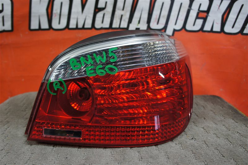 Стоп Bmw 5 Series E60 задний правый