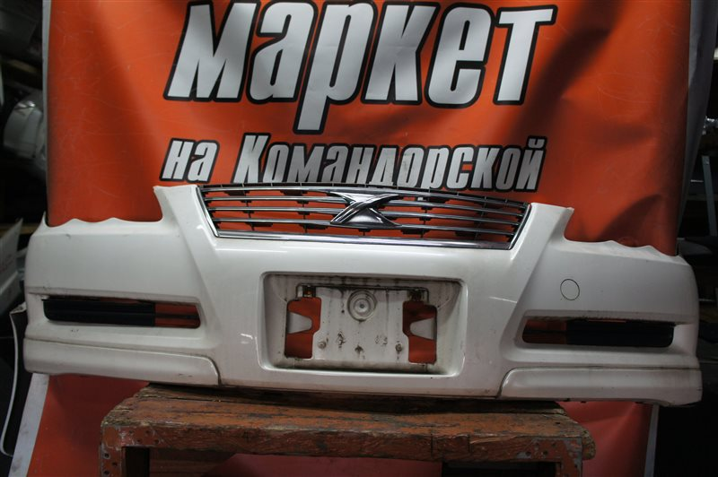 Бампер Toyota Mark X GRX120 передний