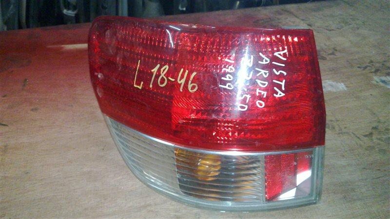 Стоп-сигнал Toyota Vista Ardeo ZZV50 задний левый