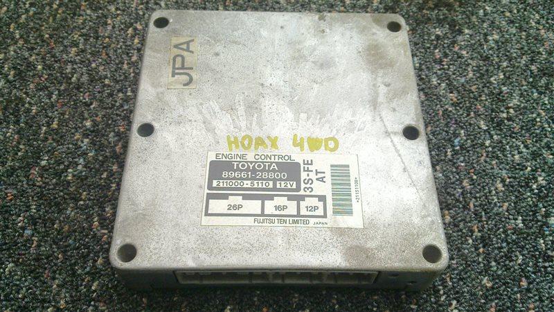 Блок управления efi Toyota Noah SR50 3S-FE