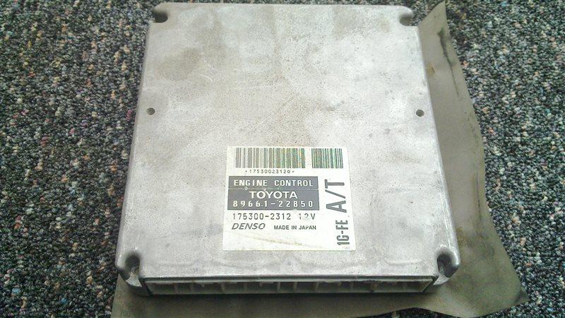 Блок управления efi Toyota Mark Ii GX100 1G-FE