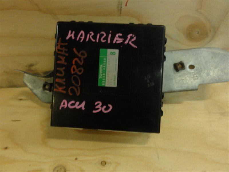 Блок управления климат-контролем Toyota Harrier ACU30 2005