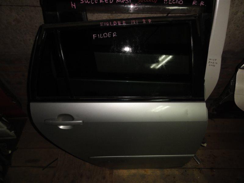 Дверь Toyota Corolla Fielder NZE121 2004 задняя правая