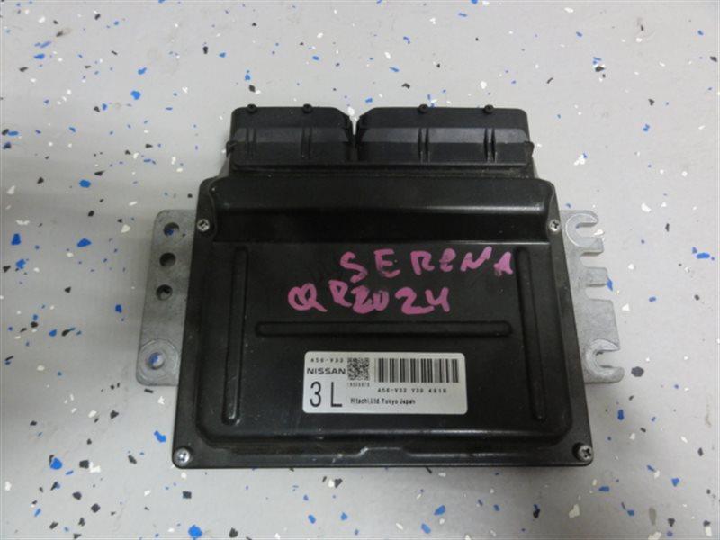 Блок управления efi Nissan Serena TC24 QR20