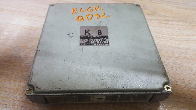Блок управления efi Nissan Elgrand AVE50 QD32 1997