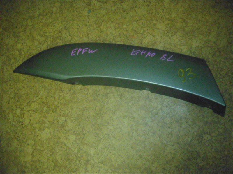 Дефендер Mazda Tribute EPFW задний правый ст.110000093
