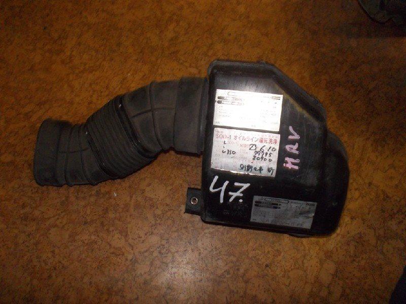 Патрубок воздушного фильтра Honda Hr-V GH1 D16A ст.115000047