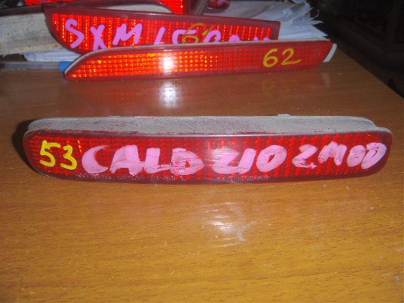 Катафот Toyota Caldina ST210 задний левый ст.118000053