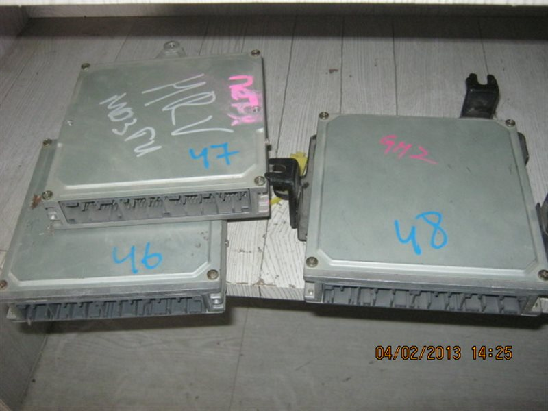 Блок управления efi Honda Hr-V GH3 D16A ст.203000046