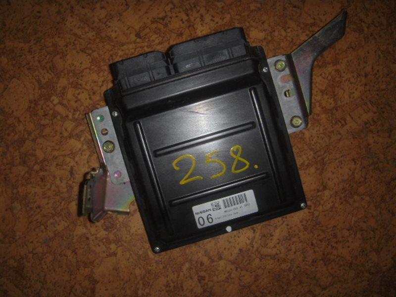 Блок управления efi Nissan Fairlady Z Z33 ст.203000258