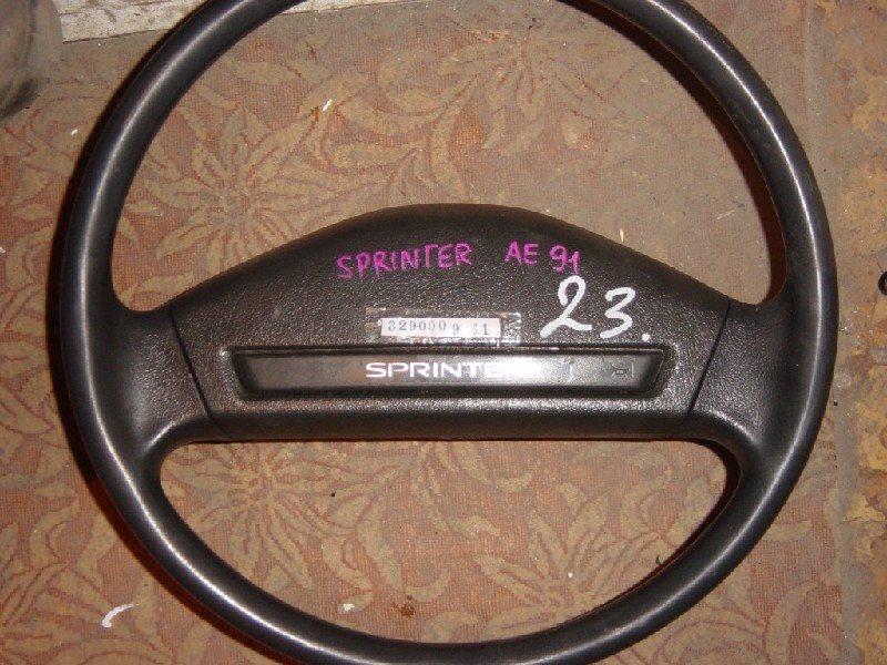 Руль Toyota Sprinter AE91 ст.220000023