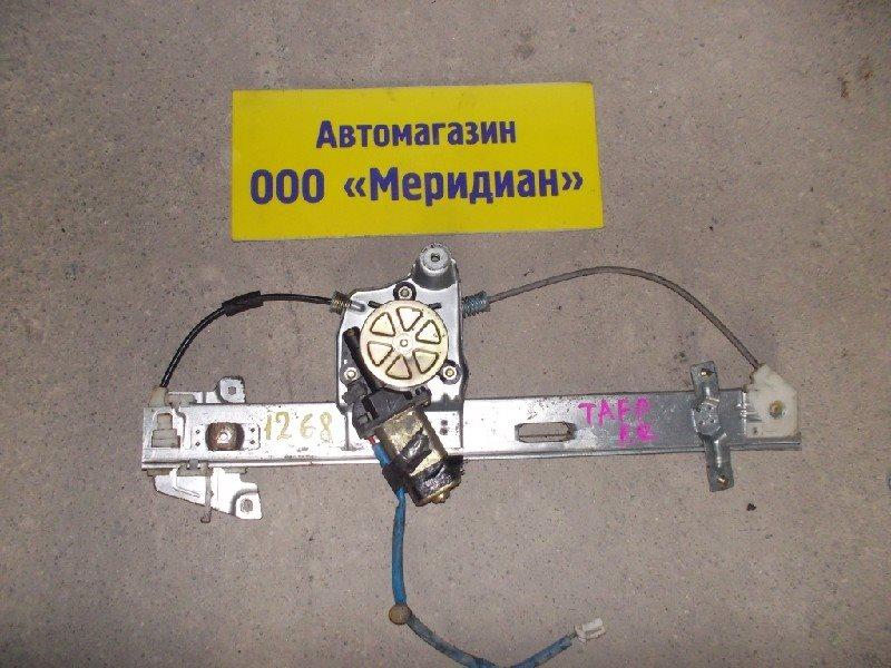 Стеклоподъемник Mazda Millenia TAFP передний правый ст.245001268