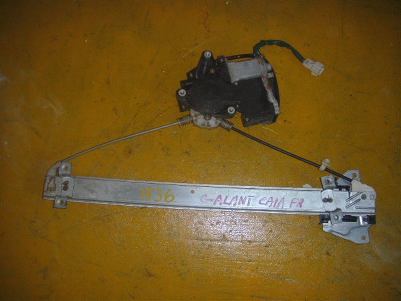 Стеклоподъемник Mitsubishi Galant EA1A передний правый ст.245001536