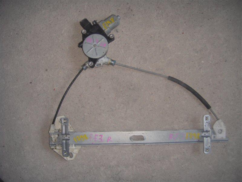Стеклоподъемник Honda Edix BE1 передний правый ст.245001798
