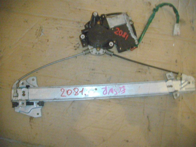 Стеклоподъемник Mitsubishi Galant EA1A передний правый ст.245002081