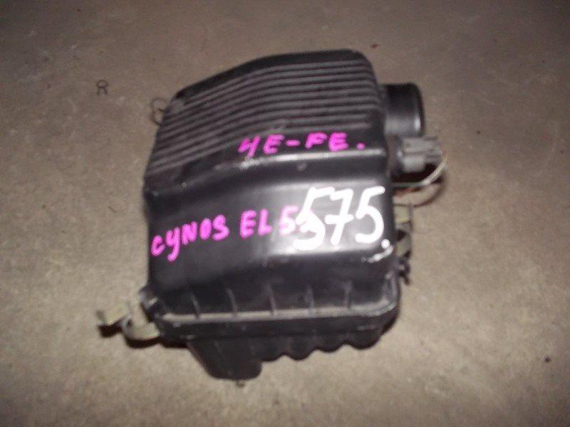 Корпус воздушного фильтра Toyota Cynos EL52 4E-FE ст.246000575