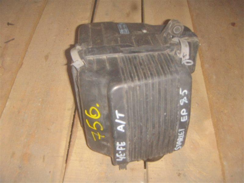Корпус воздушного фильтра Toyota Starlet EP95 4E-FE ст.246000756