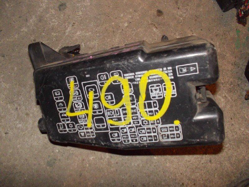 Блок предохранителей Mitsubishi Aspire EA7A 4G94 ст.255000490