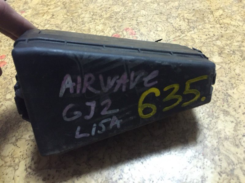 Блок предохранителей Honda Airwave GJ2 L15A ст.255000635