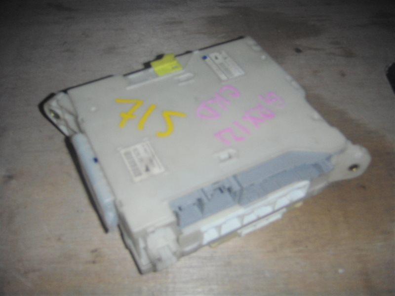 Блок предохранителей Toyota Mark X GRX121 3GR левый ст.255000715