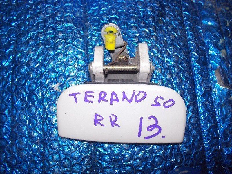 Ручка двери внешняя Nissan Terrano TR50 задняя правая ст.273000013