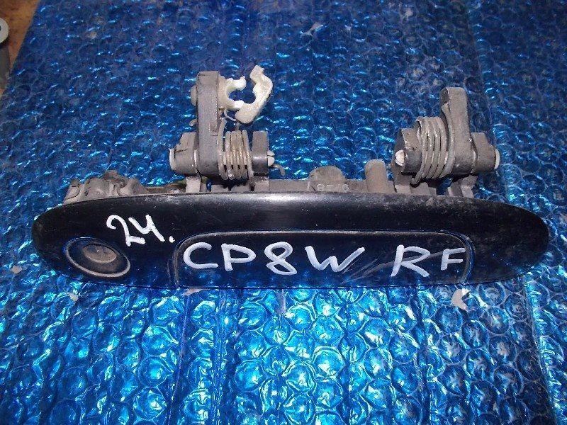 Ручка двери внешняя Mazda Premacy CP8W передняя правая ст.273000024