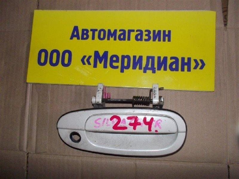 Ручка двери внешняя Nissan Silvia S14 правая ст.273000274