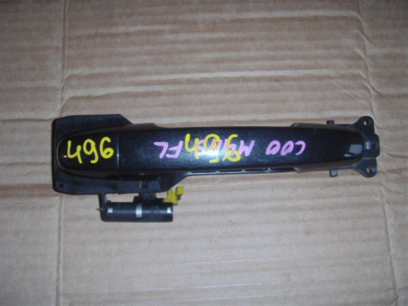 Ручка двери внешняя Daihatsu Coo M411S передняя левая ст.273000496