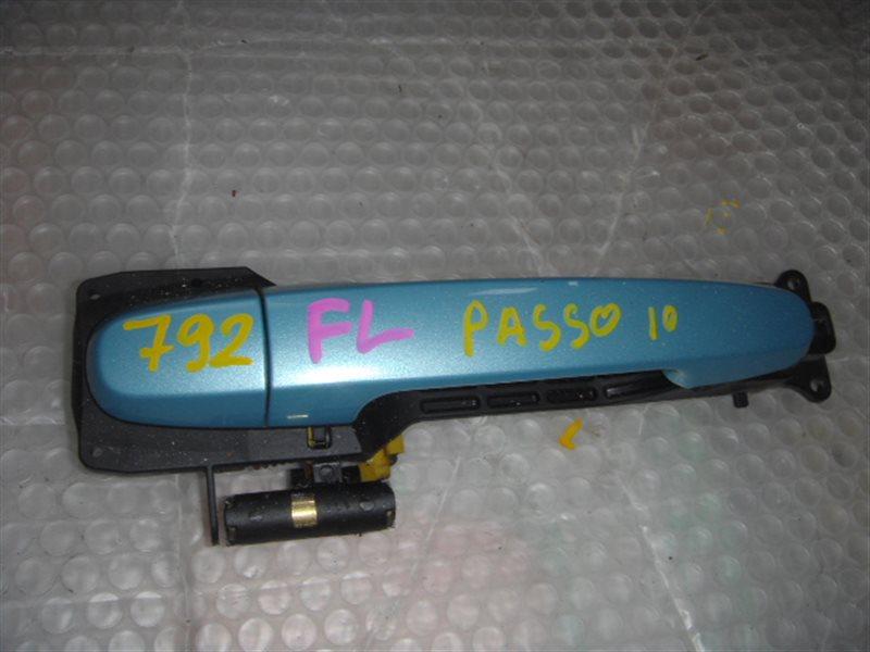 Ручка двери внешняя Toyota Passo KGC10 передняя левая ст.273000792
