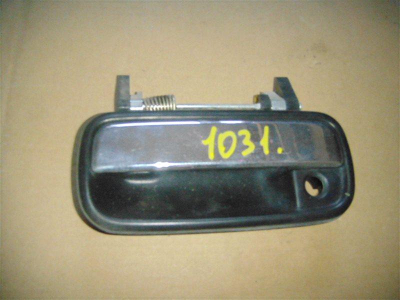 Ручка двери внешняя Toyota Surf 130 передняя левая ст.273001031