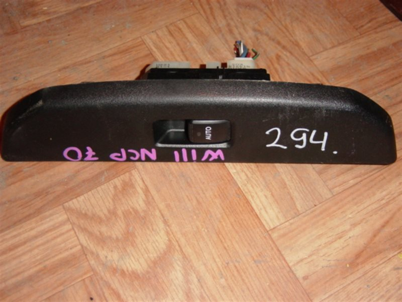 Блок упр. стеклоподьемниками Toyota Will Cypha NCP70 передний левый ст.285000294