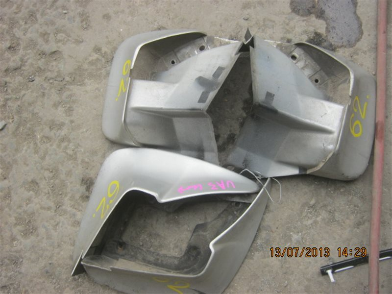 Брызговик Honda Inspire UA3 ст.286000062