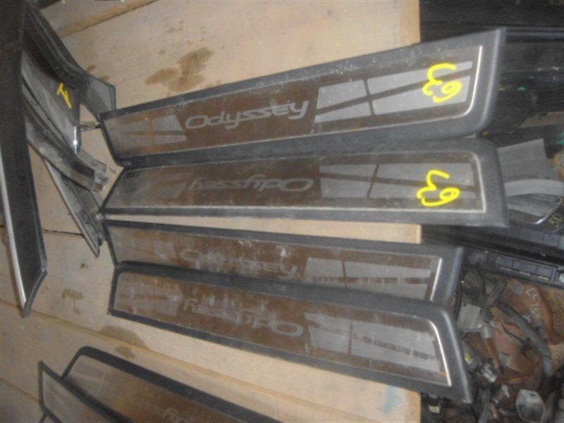 Накладка на порог Honda Odyssey RB1 ст.306000063